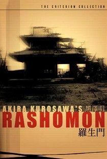 Rashomon (Rashômon)
