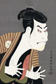 Ukiyo e print by Sharaku Japanese Stamp, Japanese Prints, Takashi Murakami, Art Asiatique, Postage Stamp Art, Arte Popular, Japanese Painting, Japan Art, Woodblock Print