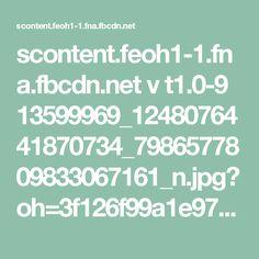 scontent.feoh1-1.fna.fbcdn.net v t1.0-9 13599969_1248076441870734_7986577809833067161_n.jpg?oh=3f126f99a1e97429ded274513ed98e37&oe=58349090