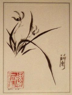 Chinese Brush Painting Art (Paint this in the basement stairwell)