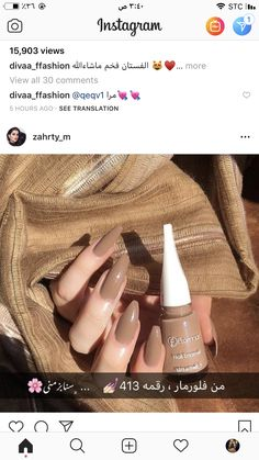 Makeup Artist Tips, Beauty Makeup Tips, Beauty Nails, Stylish Nails, Trendy Nails, Cute Nails, Sexy Makeup, Dream Nails, Perfect Nails