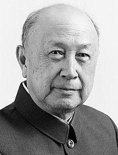 錢學森 (Qian Xuesen) 1911-2009 A great Chinese scientist who made important contributions to the missile and space programs of both the United States and China.