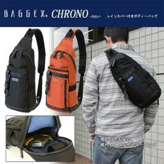 Disc 24 Market | Rakuten: Body bag men's shoulder bag sling bag with rain cover bag bag adult trial price: 2683484