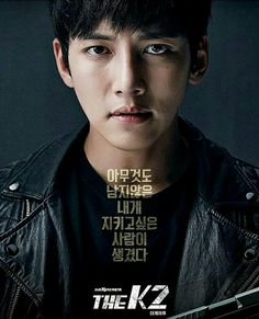 jichangwook the k2