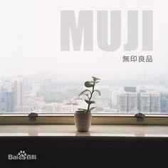 muji图片_百度百科