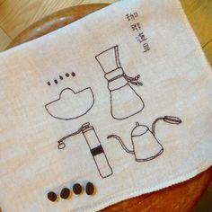 暮らしの刺繍*珈琲道具
