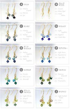 【限定価格】3色スワロのピアス(ブルー〜グリーン系)