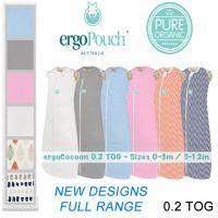 ergoPouch ergoCocoon Organic Swaddle / Sleep Bag - 0.2 TOG