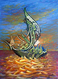 kaligrafi lukisss Arabic Calligraphy Art, Arabic Art, Learn Calligraphy, Calligraphy Alphabet, Islamic Wallpaper Hd, Islamic Paintings, Islamic Pictures, Islamic Images, Arabesque