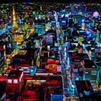 Sapporo (札幌) is the fourth largest city in Japan, and is capital of the Hokkaido Prefecture. It...