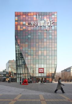 Sanlitun Village South / Kengo Kuma and Associates