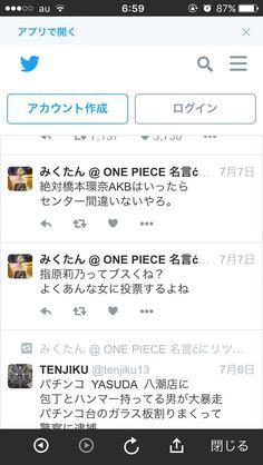 【悲報】橋本環奈、音ゲーマーだった