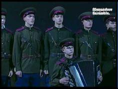 По долинам и по взгорьям - 80 лет Ансамбль Александрова / Partisan Song - Red Army Alexandrov Ensemble 80th anniversary concert