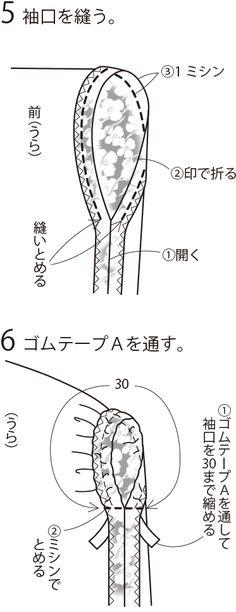 リボン使いのおしゃれな簡単に手作りできるワンピースの作り方(ファッション) | ぬくもり