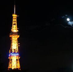 TV tower Sapporo Japan