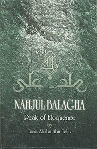 "Sermons or Kalaam of Shere Khuda Moula Ali (A.S.) are known as - "" Nahj al-Balagha "" ( Peaks of Eloquence ). شيعة علي ابن ابي طالب هم الفائزون"