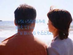 Dr.NAVI|世田谷区 山本クリニック 口コミ評判5