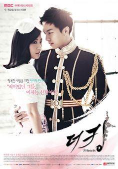 The King 2 Hearts - South Korea