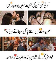 Urdu Poetry 2 Lines, Poetry Quotes In Urdu, Urdu Quotes, Love Picture Quotes, Love Pictures, Love Quotes, Inspirational Quotes, Islamic Quotes On Marriage, Love Romantic Poetry