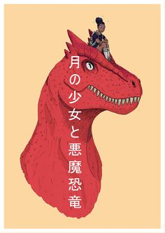 dinosaur illustration - Google Search