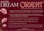 Quilters Dream Orient Crib Wadding - 60in x 46in