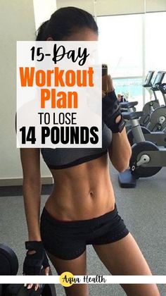 I have provided a 14-day workout plan. By the end of this workout plan, you are pretty much going to be 20 pounds lite. | Exercise Plan | Daily Workout | Fitness Plan | Get Fit | No Excuses | Home Workout 14 Day Workouts, Burn Stomach Fat, 20 Pounds, Fat Fast, Healthy Tips, Burns, Aqua, Weight Loss, Exercise