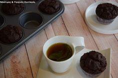 Νόστιμες κ Υγιεινές Συνταγές: Νηστίσιμα σοκολατένια Brownie-Muffin με καρύδια, χ...