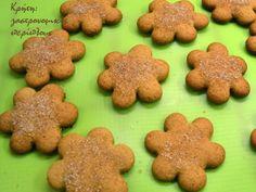 Μπισκότα κανέλας με μέλι και μαύρη ζάχαρη - Κρήτη: Γαστρονομικός Περίπλους