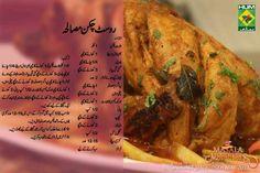 308 Best Food Ex Roast Images Roast Roasts Desi Food