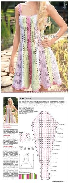Captivating Crochet a Bodycon Dress Top Ideas. Dazzling Crochet a Bodycon Dress Top Ideas. Crochet Bodycon Dresses, Crochet Skirts, Crochet Blouse, Crochet Clothes, Thread Crochet, Diy Crochet, Crochet Stitches, Crochet Top, Crochet Patterns