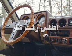 اجاره انواع خودرو های کلاسیک و متنوع در کمپانی اطلس  http://atlasrentcar.ir