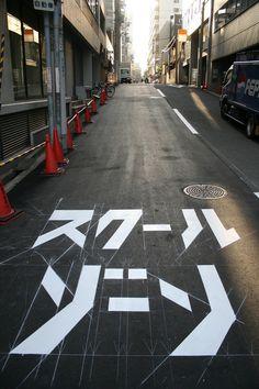 On the street.