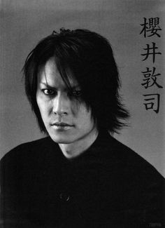 Atsushi Sakurai Buck-Tick