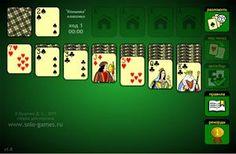 Косынка играть онлайн бесплатно без регистрации по 3 карты отзыв онлайн казино эльдорадо