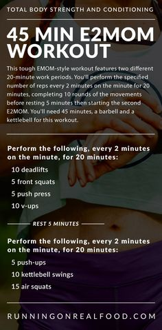 Try this EMOM Workout for a full-body conditioning challenge. You'll n… Try this EMOM Workout for a full-body conditioning challenge. You'll need a barbell and a kettlebell to complete this CrossFit-inspired workout. Kettlebell Training, Training Fitness, Strength Training, Kettlebell Cardio, Fitness Diet, Kettlebell Challenge, Fitness Memes, Tabata, Fitness App