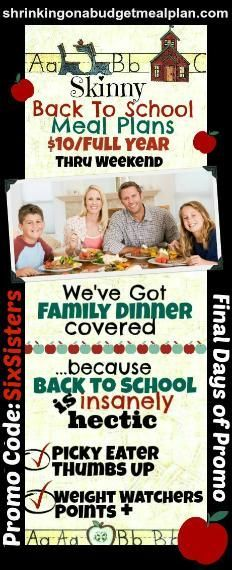 New school year already have you slammed? Tough to lose weight because your schedule is insanely hectic? Shrinking Meal Plans is your secret weapon to ensuring Family Dinners are a priority in this year's school routine. We want to celebrate all you frenzied, dedicated parents with $10/Full Year subscription. 100% satisfaction guaranteed. Your whole family will gobble these Weight Watchers Inspired, family friendly meal plans. Points+ calculations included! Last few days at $10/Full Year.