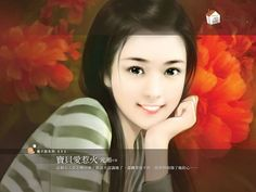Lovely Faces - Art Painting of Chinese Girls   6