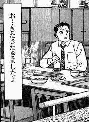 お…きたきたきましたよ #レス画像 #comics #manga