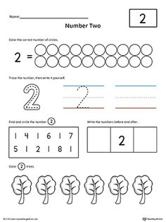 Number 11 Practice Worksheet | The o'jays, Children and Math
