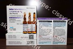 L-carnitine injection 1g/5ml