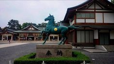 """– Mika no sekai - Japan (@mika_no_sekai) na Instagrame: """"In 1934 Gokoku shrine was dismantled and rebuilt in a corner of the west wing of the military…"""""""