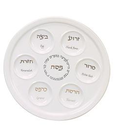 Best seller seder plate!  In stock. Only $22!
