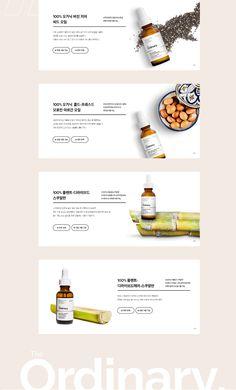 Banner Design Inspiration, Web Banner Design, Layout Design, Website Design Inspiration, Cosmetic Web, Cosmetic Design, Email Marketing Design, Promotional Design, Catalog Design