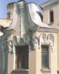 Ryabushinsky House and other highlights of Moscow's Art Nouveau | Artisans of Leisure's blog: luxury, culture, travel, food, style, design, art