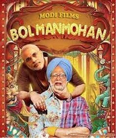 Funny Indian Politicians Pictures