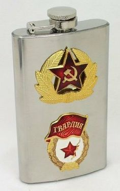 6oz Soviet/Russian Army Souvenir HIP FLASK w/BADGES GUARD (#006) by Russian Flask. $16.95. Soviet/Russian Army souvenir - stainless steel Flask 6 oz (175 ml) Military collectibles and Military Memorabilia