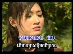 Teok Kdao Srey Dam - ទឹកក្ដៅស្រីដាំ - ស៊ិន ស៊ីសាមុត - Sin Sisamuth - Kar...
