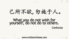 Learning Chinese proverbs are not interesting, but also gives us, as students of Chinese, a greater insight into Chinese culture and history.