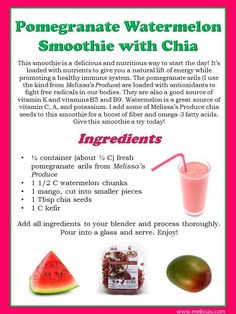 pomegranate watermelon smoothie with chia