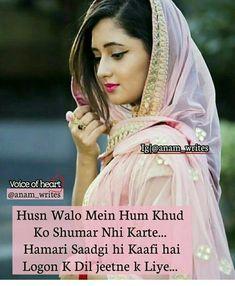 Jaani yaad yete bgin hi dhal Funny Attitude Quotes, Attitude Quotes For Girls, Crazy Girl Quotes, Girly Quotes, All Quotes, Couple Quotes, Qoutes, Rumi Quotes, Girl Attitude